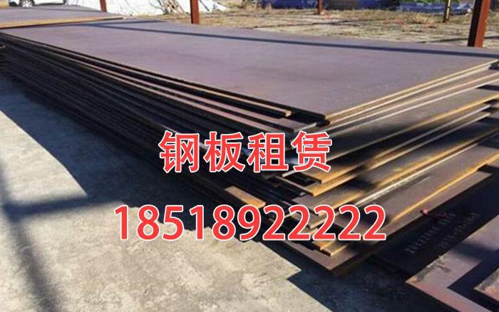 垫道钢板 (2)