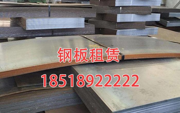 铺路钢板 (3)