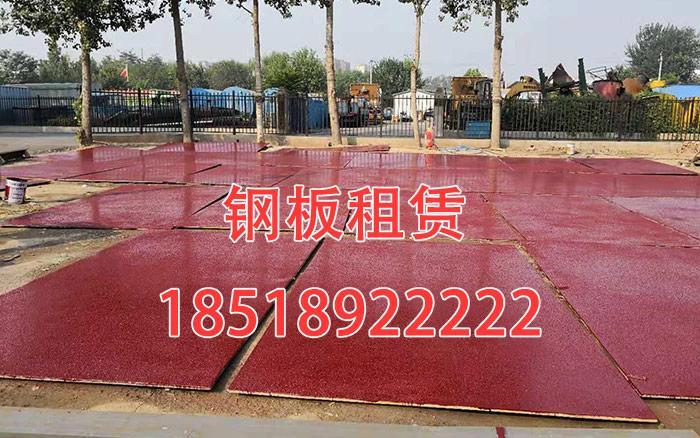 防滑钢板 (5)